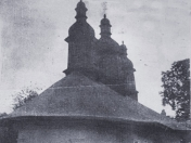 Biserica din Fartigi